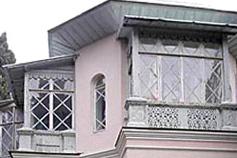 Санаторий Киев в центре Ялты. Корпус лечебный