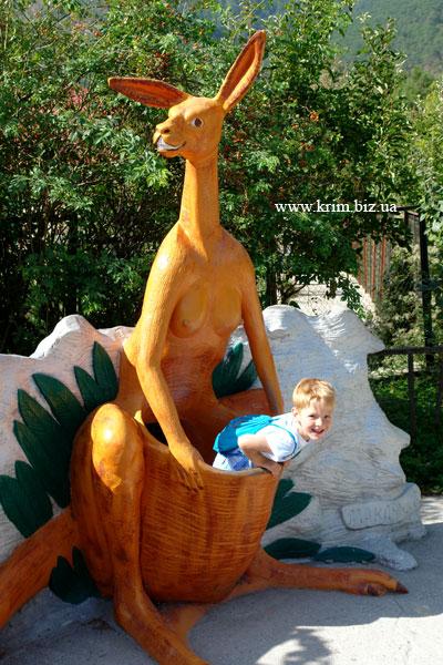 Ялтинский зоопарк Сказка. Композиция кенгуру